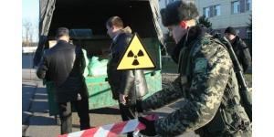 Грузы с повышенным уровнем радиации