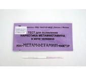 Тест на метамфетамин