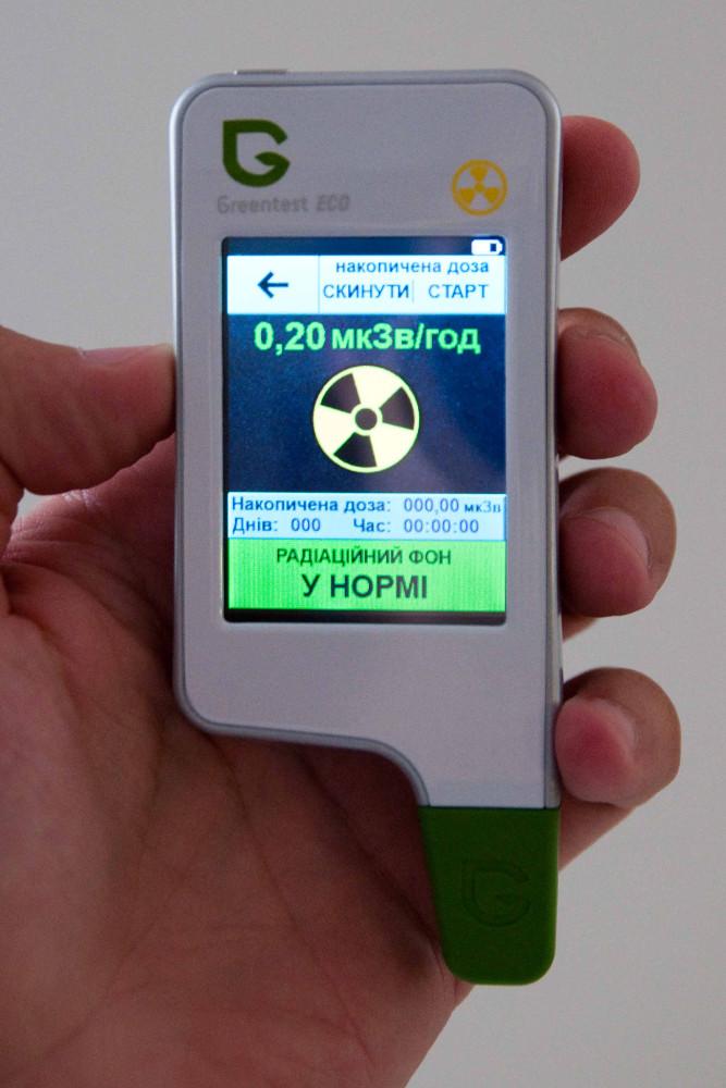 ГринТест ЭКО в режиме измерения ионизирующего излучения