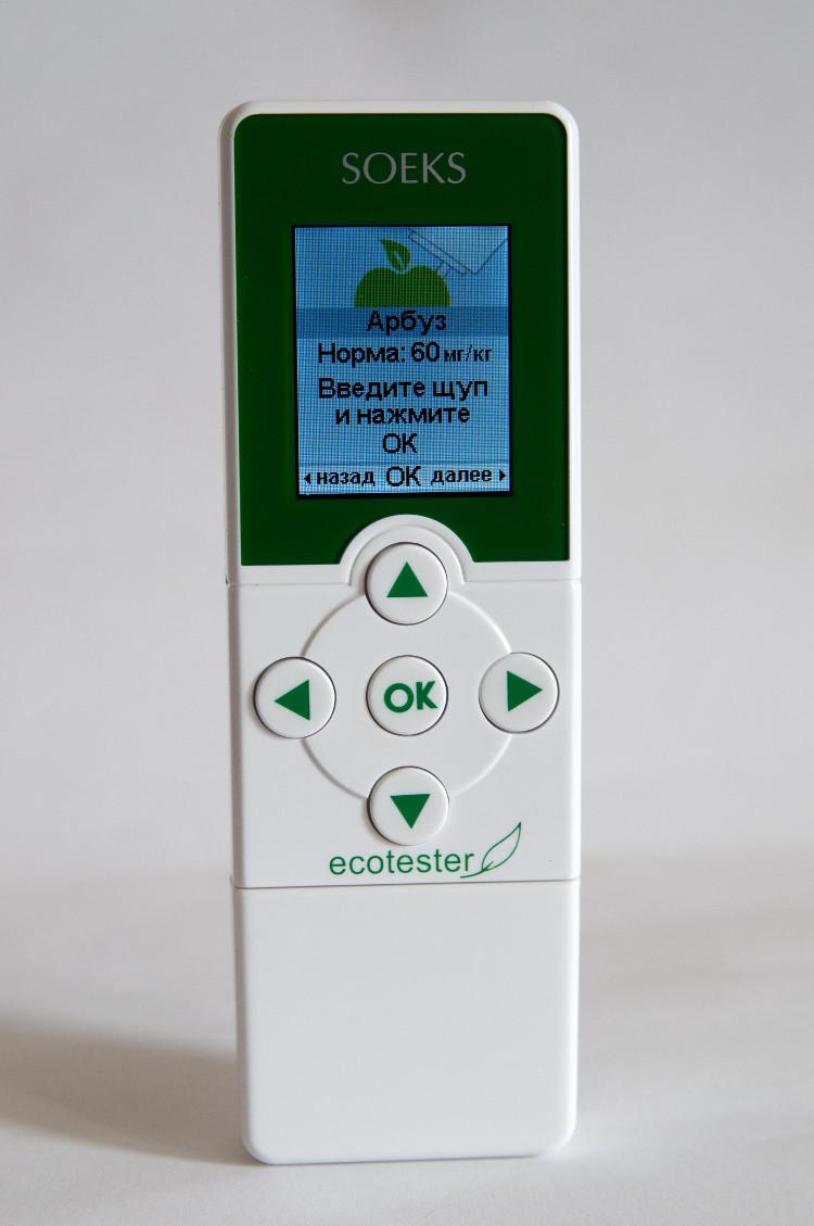 Перечень продуктов измеряемых Экотестером СОЭКС