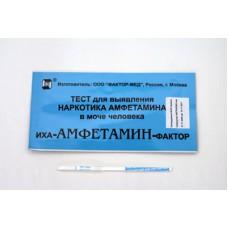Тест на амфетамин