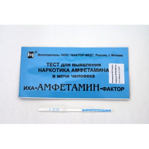 Амфетамин купить в киеве Спиды карточкой Соликамск