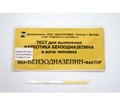 Тест на бензодиазепин