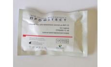 Тест на віл, снід (intec products, inc)