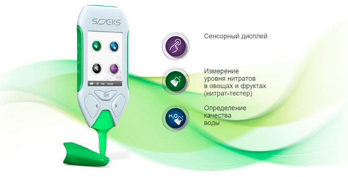 СОЭКС Эковизор F2. Купить в Украине. Доставка по Киеву