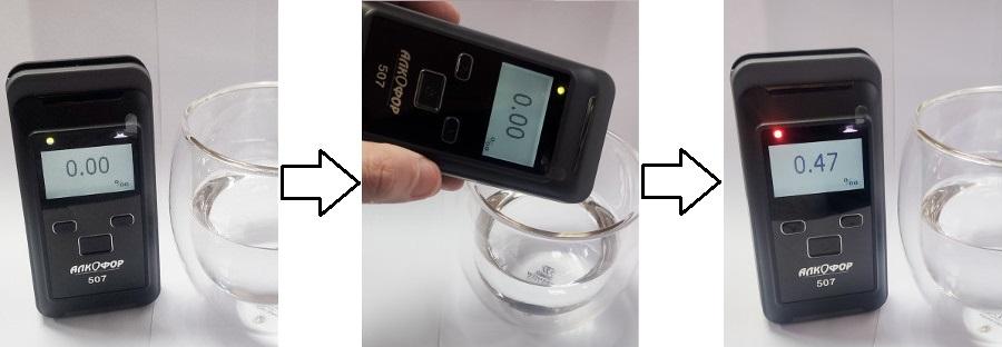 Пасивний тест без мундштука на АлкоФор 507